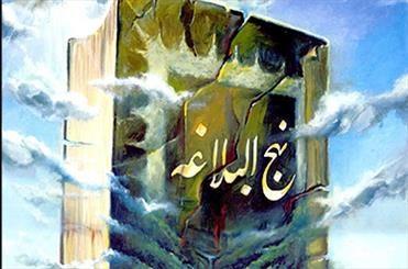 بیان اخبار غیبی از معجزات امام علی(ع) است؛ اخبار غیبی در نهج البلاغه