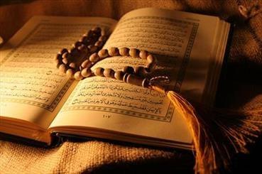 بررسی سه نظریه مبتنی بر قرآن مجید