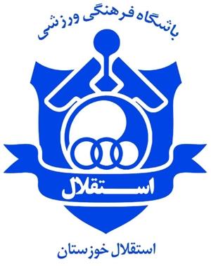 استقلال صنعتی خوزستان