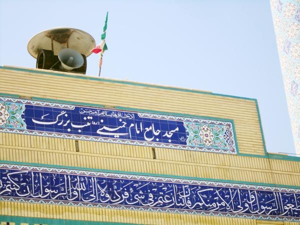 تصاویری از مسجد جامع جزیره تنب بزرگ