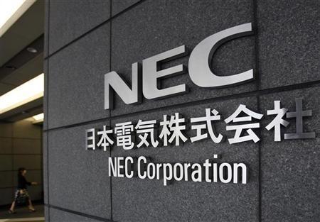 آشنایی با شرکت ان ای سی (NEC)