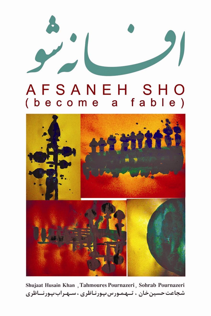 همنوایی هنرمندان ایرانی و هندی