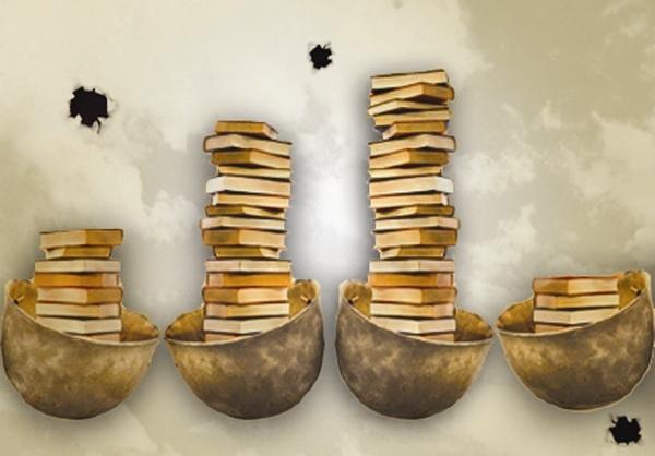 کتاب - دفاع مقدس