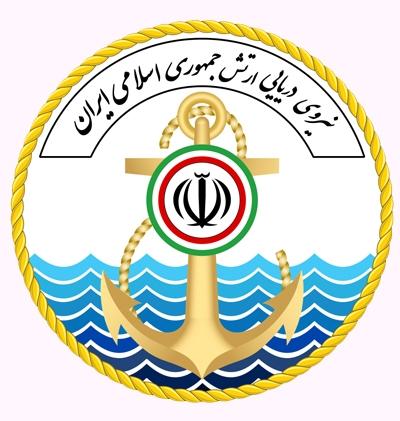 ارتقاء درجه دو فرمانده نیروی دریایی ارتش