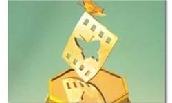رقابت ۲۱ انیمیشن کوتاه در بخش بینالملل جشنواره کودک