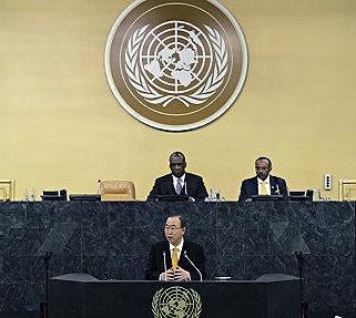 آغاز شصت و هشتمین نشست مجمع عمومی سازمان ملل