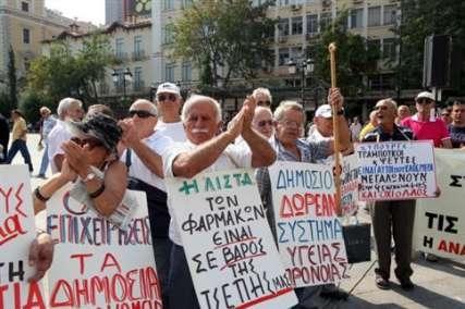فراخوان اتحادیه ها و سندیکاهای مختلف یونان برای اعتصاب