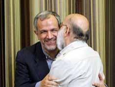 گزارش تصویری از مراسم تحلیف چهارمین دوره شورای اسلامی شهر تهران