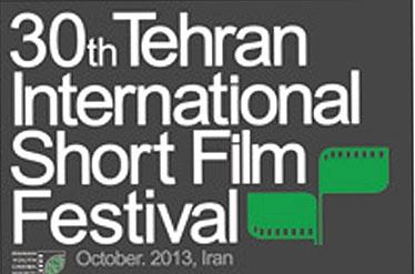 حضور ۱۲ کشور در بخش پویانمایی جشنواره فیلم تهران