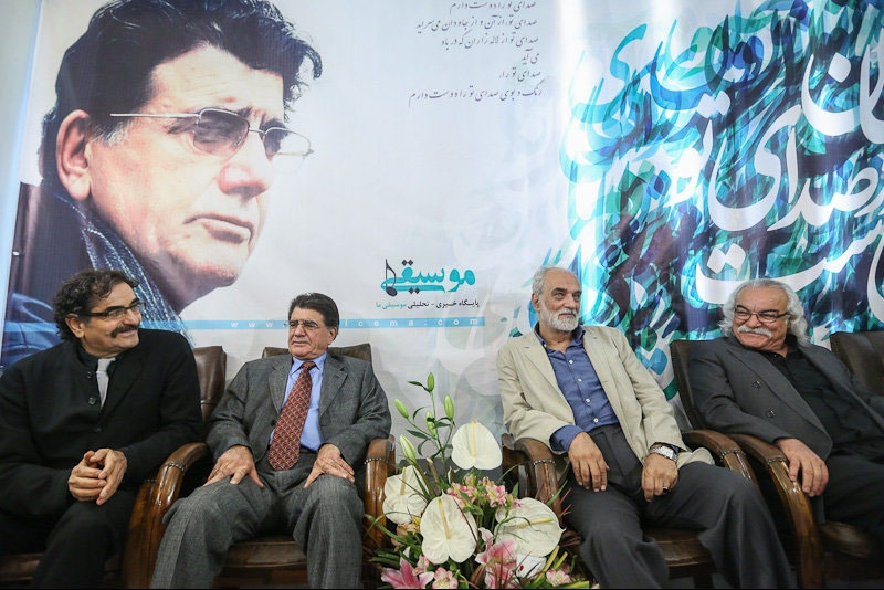 جشن تولد ۷۳ سالگی استاد آواز ایران