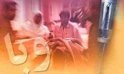 شناسایی ۹۹ بیمار مبتلا به وبا؛ اتباع بیگانه غیرمجاز عامل شیوع بیماری