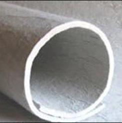 عرضه نانو عایق ضد اشعه و رطوبت برای سازهها