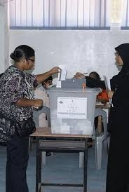 Maldive presidential election