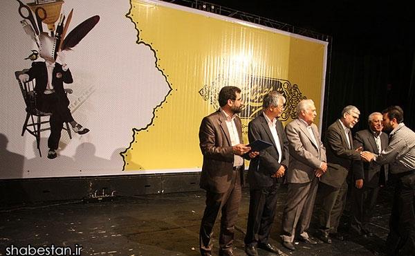 جشنواره مطبوعات فارس