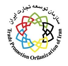 سازمان توسعه تجارت
