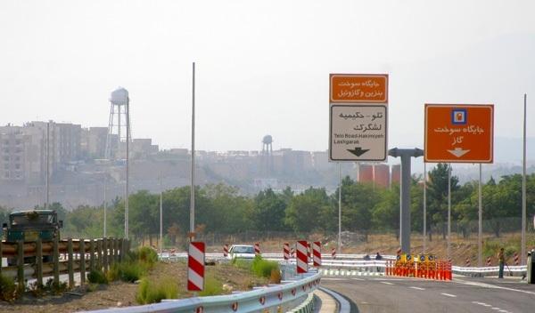 آشنایی با پل غیرهمسطح شهید بابایی - جاده تلو