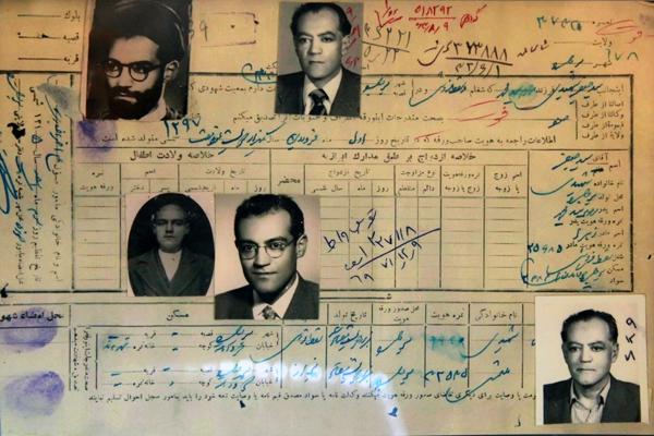 از نخستین نام فامیل ایرانی تا عکس کمیاب مرحوم دکتر جعفر شهیدی