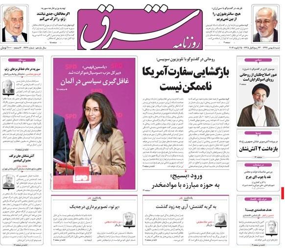 روزنامه شرق؛۵ بهمن
