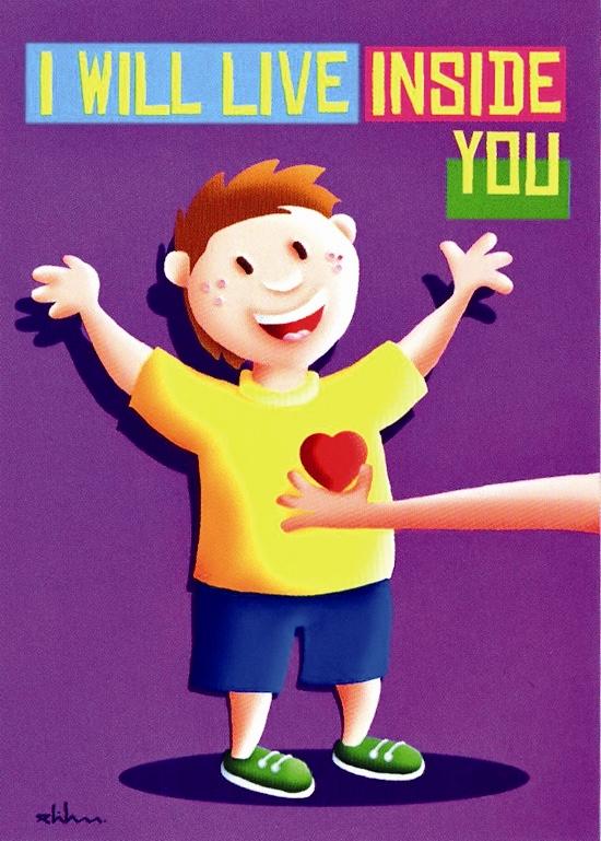 پوستر از نمایشگاه «در تو زندگی خواهم کرد»