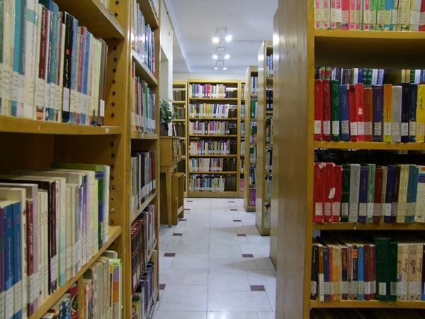 آشنایی با کتابخانه علامه سید جعفر شهیدی