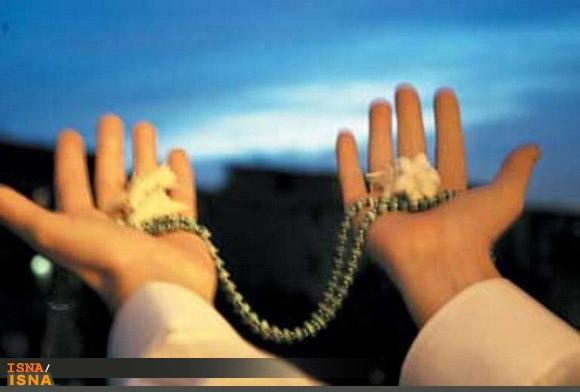 بهترین دعا چیست؟
