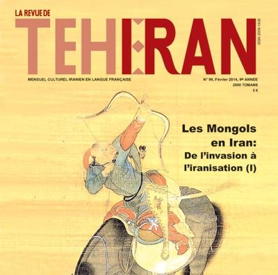 نود و نهمین شماره ماهنامه فرانسوی زبان رُوو دو تهران منتشر شد