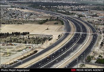 آشنایی با بزرگراه شهید بابایی - تهران