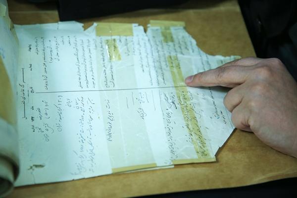 نامههای اداری و کارگزینی