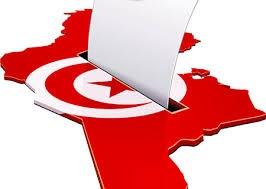 صلاحیت بیست وهفت نامزد انتخابات ریاست جمهوری تونس تأیید شد