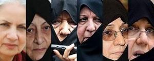 همسران روسای جمهوری ایران