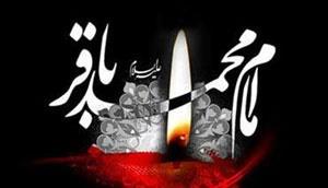 امام باقر (ع)؛ آقای فقهای حجاز