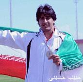 Habib Hosseyni