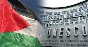 Unesco-palestine flag