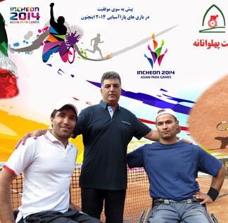 معرفی تیـم ملی تنیس با ویلچر اعزامی به بازیهای پاراآسیایی