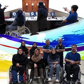 تیم ملی تیراندازی معلولین