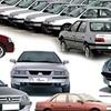 خودروسازان بزرگ جهان به ایران میآیند
