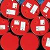 افزایش اندک قیمت نفت