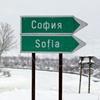 بلغارستان؛ برف دهها هزار نفر را در خاموشی برد