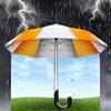 بارش باران از ۹ آبان در پایتخت، کاهش محسوس دمای هوا در نیمه شمالی ایران