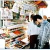 اول آبان؛ پیشخوان روزنامههای صبح ایران