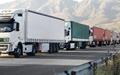 خسارت ۳.۵ میلیون دلاری توقف کامیونها در مرز بازرگان