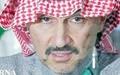 اعتراف شاهزاده سعودی به تامین مالی تروریستها