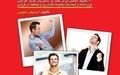 قدرت فروش مثبت؛ تازه ترین کتاب انتشارات بازاریابی