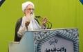 ۲ آبان؛ گزارش نماز جمعه تهران