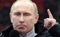 پوتین: اقدامات آمریکا ساختار امنیت جهانی را ازبین برده است