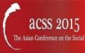 ششمین کنفرانس آسیایی در علوم اجتماعی در توکیو برگزار میشود