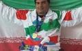 چهار مدال طلا و یک برنز حاصل کار کمانداران ایران