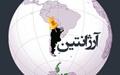 آرژانتین؛ محکومیت ۱۵ نفر به دلیل جرایم در دوره دیکتاتوری
