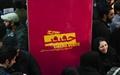 اعلام اسامی فیلمهای راه یافته به جشنواره حقیقت