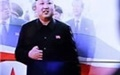 اعدام ۱۰ مقام کره شمالی به جرم مشاهده برنامه تلویزیونی کره جنوبی